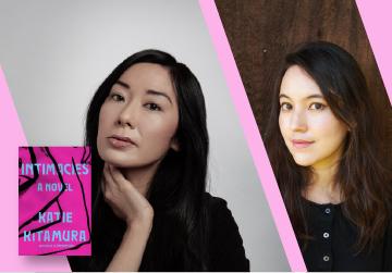 Virtual Event Katie Kitamura with Alexandra Kleeman —Intimacies 8/2/21 at 7pm PST