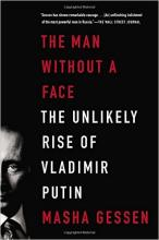The Man Without a Face by Masha Gessen
